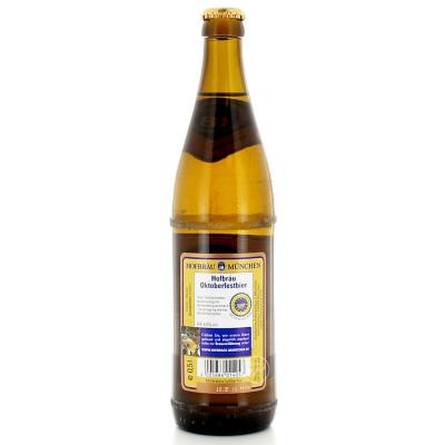 Bière Hofbrau Oktoberfestbier - 50cl