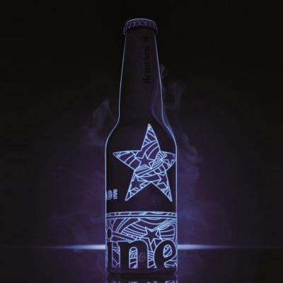 Bouteille Aluminium Heineken (Bouteille de bière)