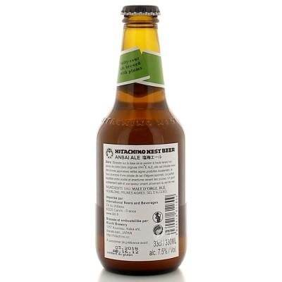 Bière Hitachino - Anbai Ale - 33cl