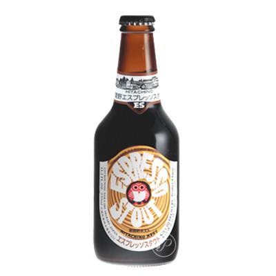 Bouteille de bière HITACHINO ESPRESSO STOUT 7.0° 33cl.