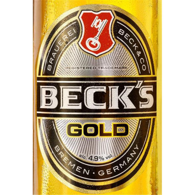 Fut bière BECKS GOLD Perfectdraft 6L